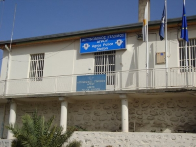 Agros Police Station